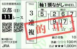 20101114