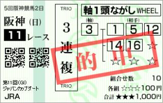 20101205jcd