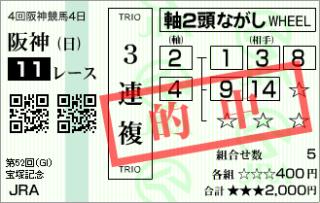 20110626