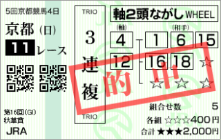 20111016