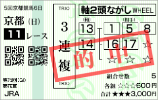 20111023