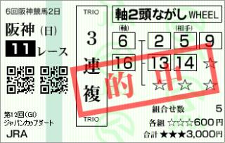 20111204