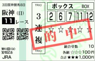 20120624