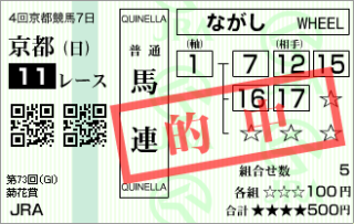 20121021_2